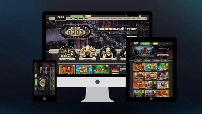 Рокс казино мобильная версия: удобная игра на любых устройствах